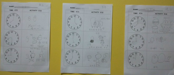 yh-clock-time-table