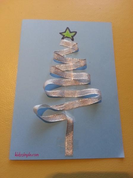 simple card2