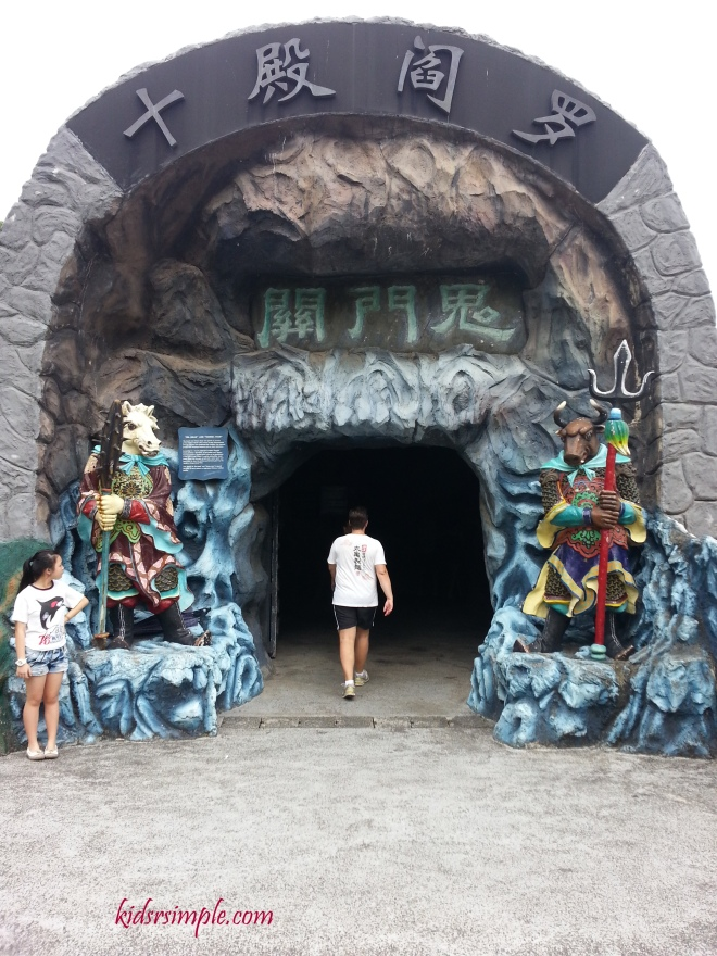 Entrace to the 10 courts of Hell