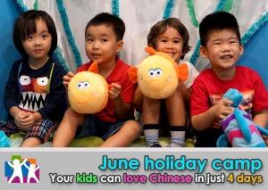 FB_HolidayCamp_June2014
