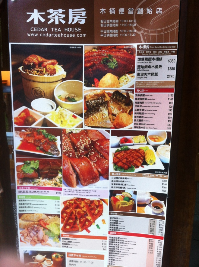 Cedar Tea House Menu