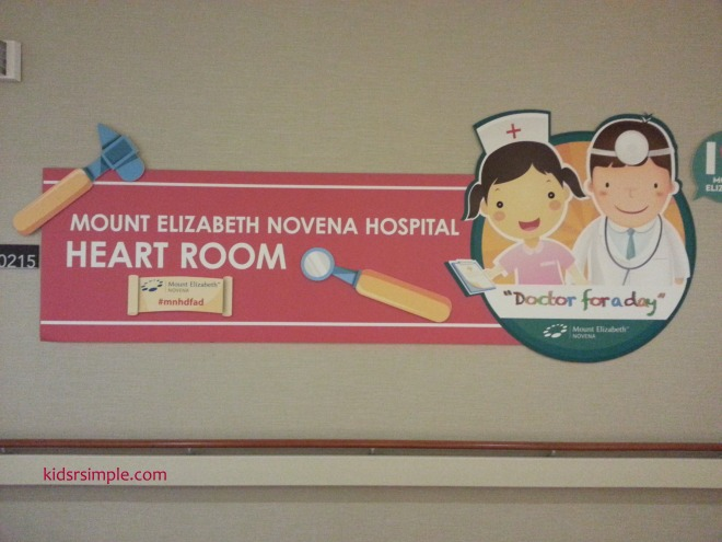 heart room sign