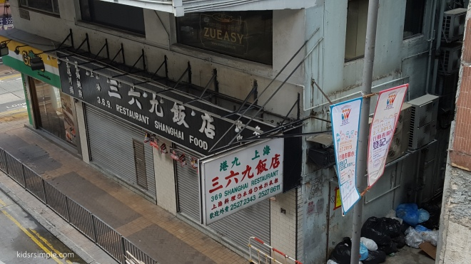 3.6.9 restaurant